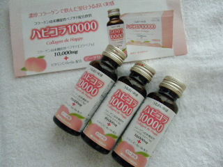 BLOG8064.JPG